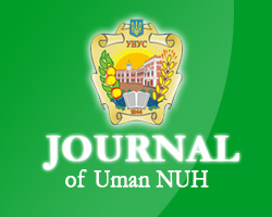 Journal of Uman National University of Horticulture